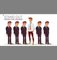 man stand out from the crowd business success vector image