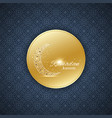 ramadan kareem text greetings background golden vector image
