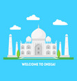 cartoon taj mahal symbol of india background vector image vector image
