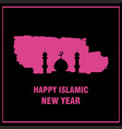 mosque happy islamic new year background vector image vector image