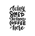 why sleep when coffee here - hand drawn lettering vector image vector image