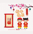 2020 chinese new year cute boy and girl happy vector image
