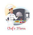 culinary concept restaurant business vector image