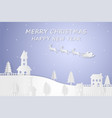 merry christmas and happy new year paper art of vector image