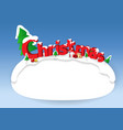 merry christmas banner text and new year gift box vector image