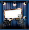 color background stage cinema curtain with vector image vector image
