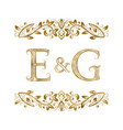 e and g vintage initials logo symbol vector image vector image