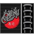 pattern for menu sushi over black background vector image vector image