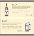 beer objects set hand drawn sketches vector image vector image