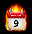 ninth february in calendar burning icon on black vector image vector image