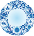 Round blue floral frame for your design vector image vector image
