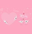 valentines background with cute heart cartoon and vector image vector image