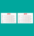 2018 and 2019 calendar print template portrait vector image vector image