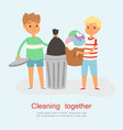 young cartoon children helping with garbage and vector image