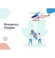 emergency chopper vector image vector image