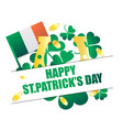 happy st patricks day festive banner with clover vector image vector image