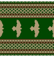knitted seamless celtic national ornament vector image