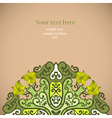 Elegant invitation card vector image