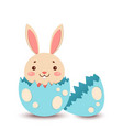 a cute cartoon bunny in a red bow tie hatched from vector image