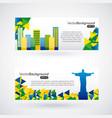 brazil stamp design vector image vector image