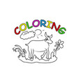 goat with medical masked hand drawing coloring vector image vector image