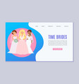 wedding planning website template vector image