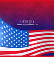4th july wavy flag background vector image vector image