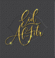 eid-al-fitr mubarak greeting card vector image
