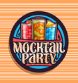 logo for mocktail party vector image